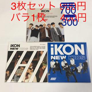アイコン(iKON)のiKON リリイベ CD 3枚セット バラも可(K-POP/アジア)