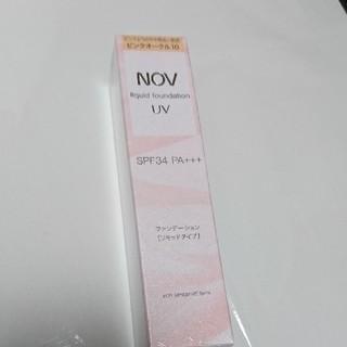 ノブ(NOV)のノブ リキッドファンデーション ピンクオークル10(ファンデーション)