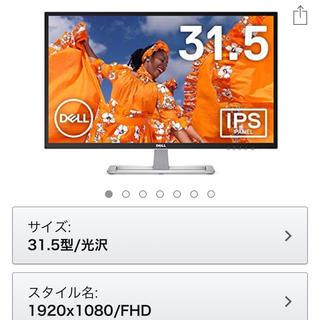 デル(DELL)のDell モニター 31.5インチ 超広視野角/フルHD/IPS 光沢/フリッカ(ディスプレイ)