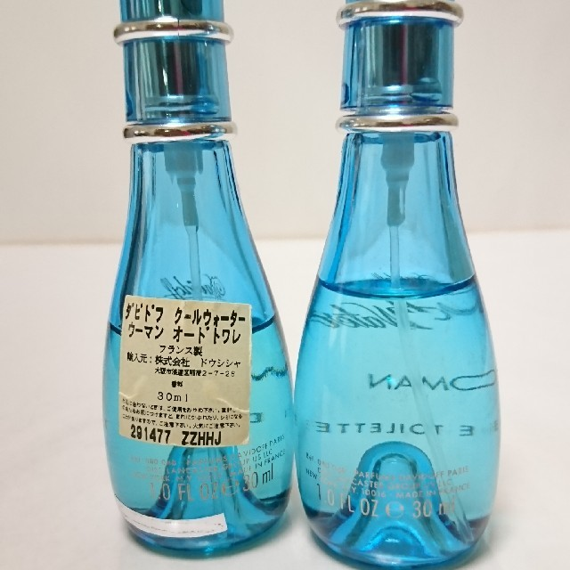 DAVIDOFF(ダビドフ)のダビドフ クールウォーター ウーマン  EDT 30ml 2点セット 送無料   コスメ/美容の香水(香水(女性用))の商品写真