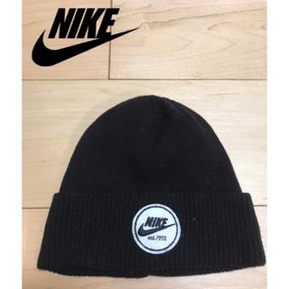 ナイキ(NIKE)のナイキ NIKE ニット帽 女性用(ニット帽/ビーニー)