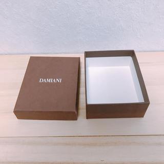 ダミアーニ(Damiani)のダミアーニ  空箱(ショップ袋)
