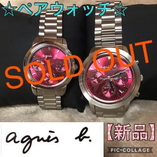 アニエスベー(agnes b.)の値下げ!【新品】agnès b. (アニエス・ベー)ペアウォッチ 2本セット(腕時計)