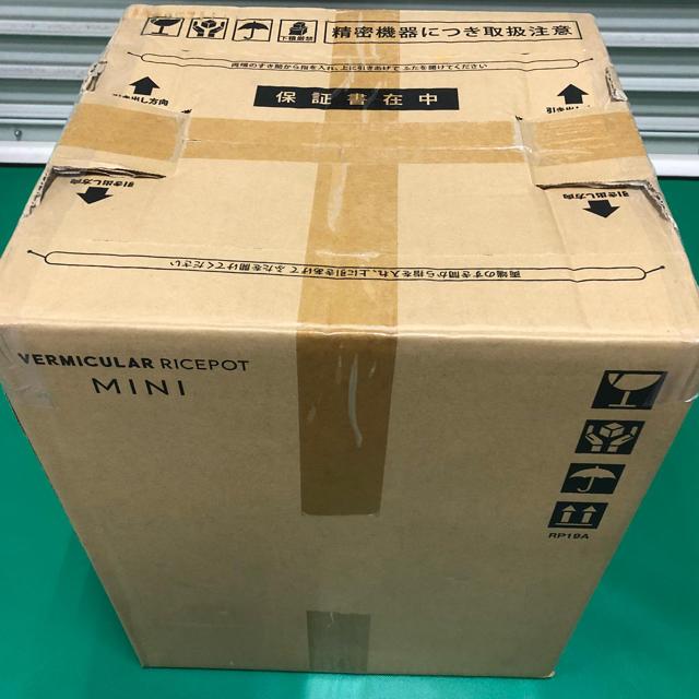 Vermicular(バーミキュラ)のバーミキュラ ライスポットミニ RP19A-GY(グレー) スマホ/家電/カメラの調理家電(炊飯器)の商品写真