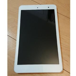 キョウセラ(京セラ)のau qua tab 01防水軽量8インチタブレット ホワイト(タブレット)