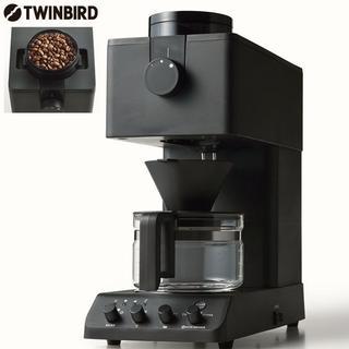 ツインバード(TWINBIRD)の【新品】ツインバード 全自動コーヒーメーカー(コーヒーメーカー)