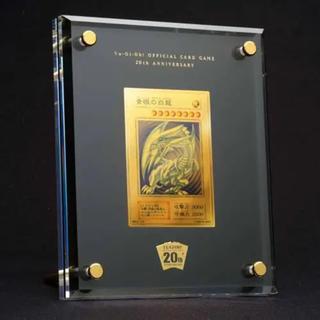 コナミ(KONAMI)のブルーアイズ  純金 値下げ(シングルカード)