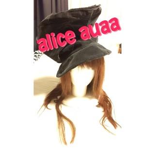 アリスアウアア(alice auaa)のalice auaa★山高シリーズ★変形★ゴシック★ハット★帽子★(その他)