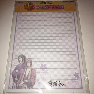 TAITO 薄桜鬼 便箋とシールのセットその1 未開封未使用