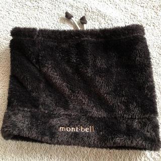 モンベル(mont bell)のモンベル ネックウォーマー(ネックウォーマー)