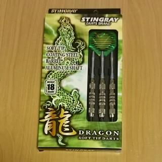 ドラゴン(DRAGON)のSTINGRAY ダーツ DRAGON(ダーツ)