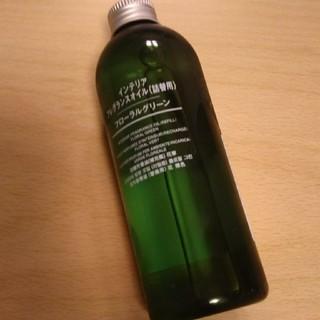ムジルシリョウヒン(MUJI (無印良品))の無印良品インテリアフレグランスオイル詰替(アロマオイル)
