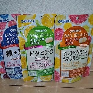 オリヒロ(ORIHIRO)の【バラ/まとめ買OK】オリヒロかんでおいしいチュアブルサプリシリーズ(ビタミン)