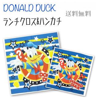 新品 Disney ドナルドダック ランチクロス ハンカチ 日本製 ナフキン