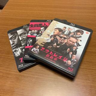 バンダイ(BANDAI)の【美品】アウトレイジ3部作Blu-ray(日本映画)