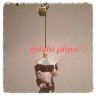 ジェラートピケ(gelato pique)のジェラートピケ♡ぞうbaby鳴き笛(その他)