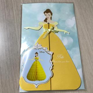 ディズニー(Disney)のプリンセスハニカムカード(ベル)(カード/レター/ラッピング)