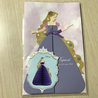 ディズニー(Disney)のプリンセスハニカムカード(ラプンツェル)(カード/レター/ラッピング)
