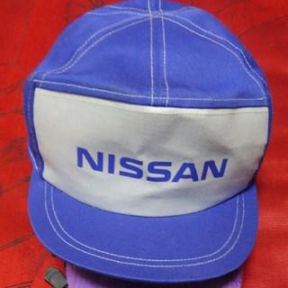 日産帽子(青)