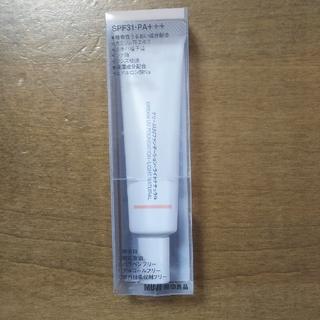ムジルシリョウヒン(MUJI (無印良品))の☆新品☆MUJI 無印良品 クリームUVファンデーション ライトナチュラル(ファンデーション)