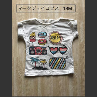 マークバイマークジェイコブス(MARC BY MARC JACOBS)の★ マークジェイコブス リトル Tシャツ ★ 80(Tシャツ)