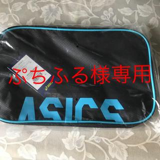アシックス(asics)の【新品未使用】アシックスasics シューズケースL(シューズバッグ)