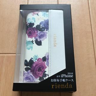 リエンダ(rienda)のrienda☆iPhone7☆お財布手帳ケース(iPhoneケース)