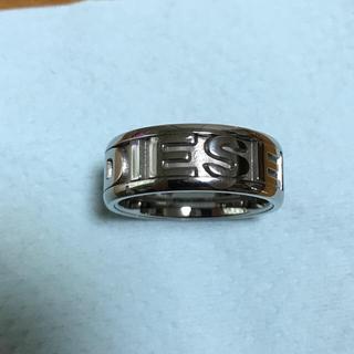 ディーゼル(DIESEL)のディーゼル リング メンズ  19号(リング(指輪))