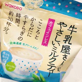 和光堂 - 牛乳屋さんのカフェインレス ミルクティー