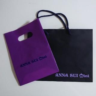 アナスイミニ ショップ袋