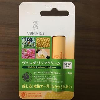 ヴェレダ(WELEDA)のヴェレダWELEDA リップクリーム 新品未開封(リップケア/リップクリーム)