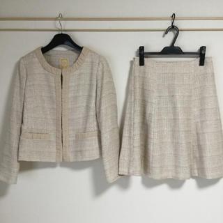 ビームス(BEAMS)の【美品】ビームス スカートスーツ 1 ツイード ラメ ベージュ 入学入園 ママ(スーツ)