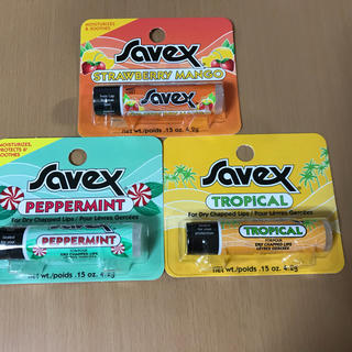 サベックス(Savex)のSAVEX サベックス 3種類セット 4.2g×3個 送料込み(リップケア/リップクリーム)