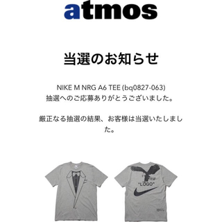1cede78f オフホワイト(OFF-WHITE)のNIKE off white M NRG A6 TEE S