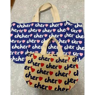 シェル(Cher)の  Cherのトートバッグ2点セット(トートバッグ)