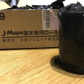 レシート・J-Mups端末専用ロール / 小林クリエイト株式会社(その他)