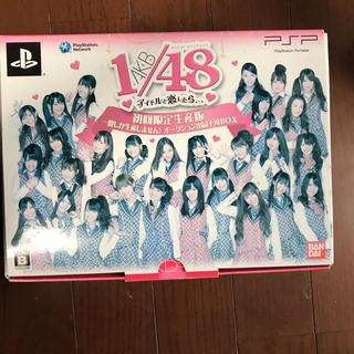 エーケービーフォーティーエイト(AKB48)のAKB48 1/48 PSPゲーム 美品(携帯用ゲームソフト)