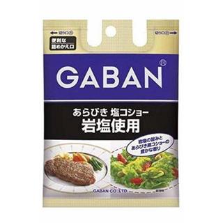 ギャバン(GABAN)のGABAN ギャバン あらびき塩コショー 詰め替え(調味料)