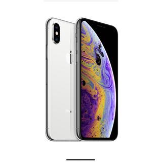 アイフォーン(iPhone)のクーポン可【未開封】iPhone  XS 256GB(スマートフォン本体)
