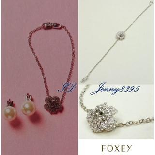 フォクシー(FOXEY)のFOXEY 【¥18,000 プチフルール】 お花ブレスレット (ブレスレット/バングル)