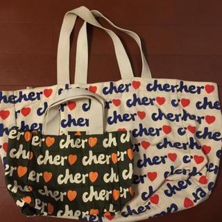 シェル(Cher)のCher エコバッグ 2点セット(エコバッグ)