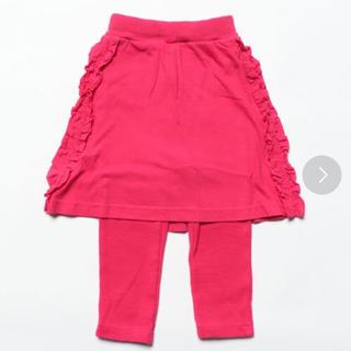 マーキーズ(MARKEY'S)のマーキーズ ジポン スカート ズボン 80センチ(パンツ)