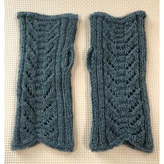 手編みハンドウォーマー