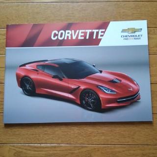 シボレー(Chevrolet)のシボレー コルベット カタログ(カタログ/マニュアル)