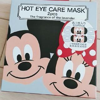 ディズニー(Disney)のホットアイマスク&ポイントパックセット(パック / フェイスマスク)