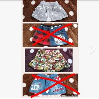 ベビードール(BABYDOLL)の「美品」BABYDOLL ベビー女児 スカート 二枚セット サイズ80(スカート)