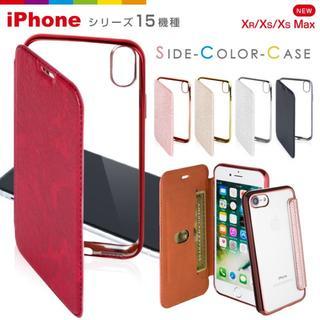 472fe04842 28ページ目 - クリア(iPhone 5s)の通販 5,000点以上(スマホ/家電 ...