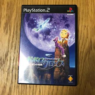 プレイステーション2(PlayStation2)のポポロクロイス はじまりの冒険(家庭用ゲームソフト)