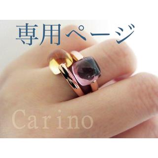 丁寧な作り ぽってり アメジスト × シトリン の組み合わせ(リング(指輪))