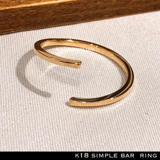 k18 リング 男女兼用 18金 シンプル バー リング simple ring(リング(指輪))